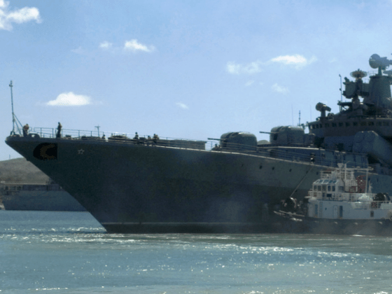 The Real and Projected Strategic Dimension of the Russian Black Sea Fleet